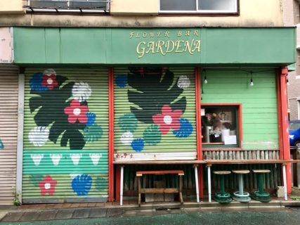 避けられない建物老朽化の波……「GARDENA」が年内で閉店