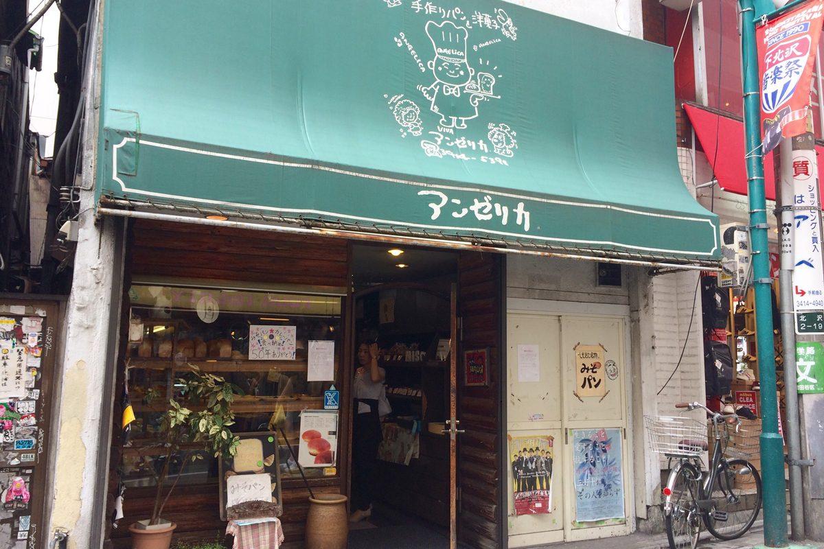 入れ替わりの激しい下北沢、店舗アーカイブ(南口編)