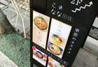 うまい中華を手頃な価格で腹いっぱい堪能せよ!「王さんの菜館」