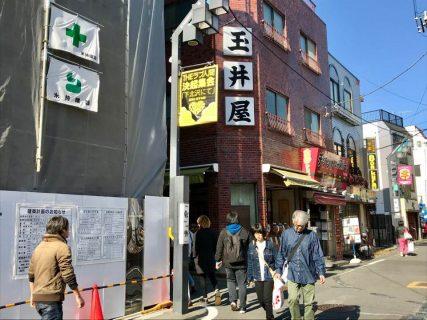 7階、8階当たり前?下北沢に高層ビルが続々建ち始めている件