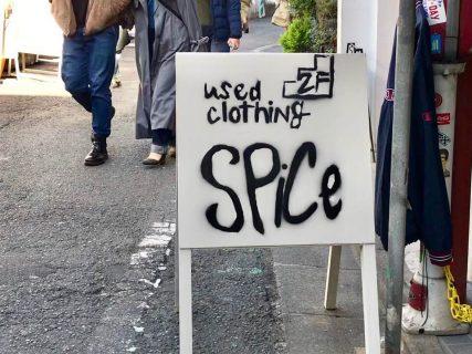 下北沢の新しい玄関口前にメンズ古着店「SPice」がオープン