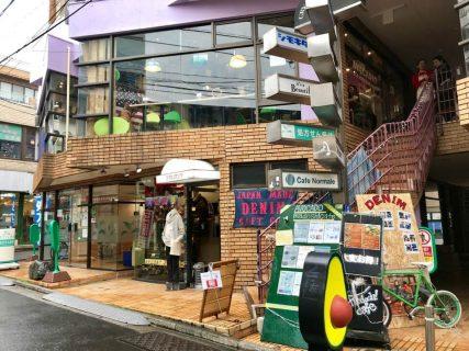 「マドッシュカフェ」「立呑あぼ太郎」下北沢より撤退