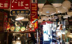 昭和にタイムスリップしてしまう古道具屋「ANTIQUE LIFE JIN 2」