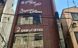 シェアスペース「レインボー倉庫 下北沢」2月28日をもって営業終了