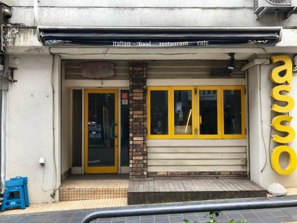 ヴィレッジヴァンガード隣のカフェバー「asso」2018年末で閉店