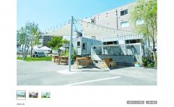「下北線路街 空き地」2020年度グッドデザイン賞