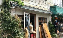 帽子店「Bulsaras」が道向かいに移転、古着店は撤退