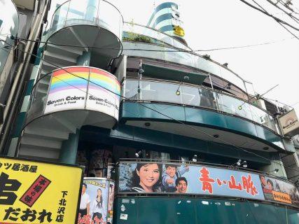 南口商店街のカフェダイニング「風知空知」、2020年春にリニューアル