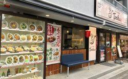 おひとりさまもファミリーも気軽に中華「れんげ食堂 Toshu」