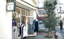 猫モチーフの個性的な洋服がたくさん!鎌倉通りそばに新店オープン