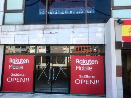 下北沢駅東口から見える新たなランドマーク「楽天モバイル」オープン