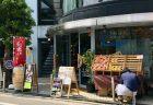 南口商店街のドコモショップ、GRAND GLOBAL跡に4/26移転