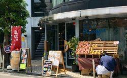 「kumey's」メニューに薬膳カレーが登場、一番街の有機野菜店も