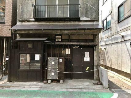 一番街の老舗おでん屋「宮鍵」閉店を決意、現在借り手募集中