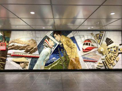 下北沢の新名所?「ソ連み」溢れる小田急線の壁画を見てきた