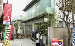ピザ店「1966 DOMANI」が山本のハンバーグ跡にオープン