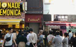一番街栄通りだけで3軒目……5/3にタピオカ専門店「新時沏(シンジキ)」オープン