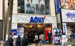 南口商店街「AOKI」夏頃に閉店へ