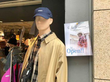 南口商店街「Sala Sally」跡は業態変更、「GGD edition」がオープン