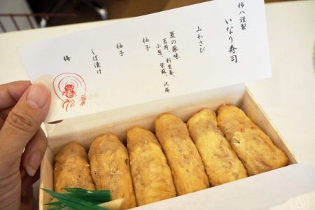 「くらうま」で月に一度だけ販売される柿八のいなり寿司