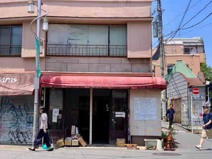 「阿川燃料店」も閉店、いよいよ長屋取り壊しへ