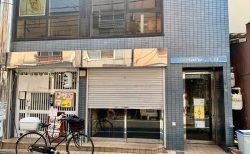 「牛タン居酒屋 たんたん」平成の終わりに閉店