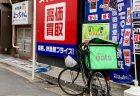 速報!話題のおかゆ専門店が下北沢に進出決定