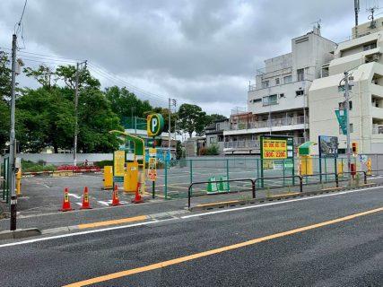 北澤八幡神社そば「三井のリパーク代沢5丁目」が閉鎖
