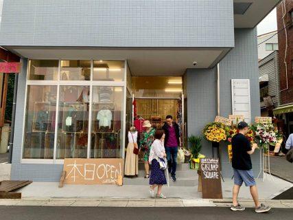 玉井屋わきのビルに古着店「GASLAMP SQUARE」が6/22オープン