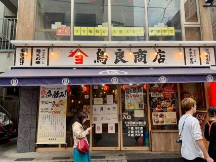 「鳥良商店」が6月末で閉店、後継店舗も決定済み?