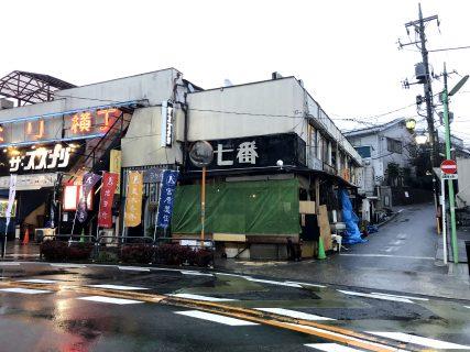 鈴なり横丁の十七番地が解体していた、その理由が発覚!