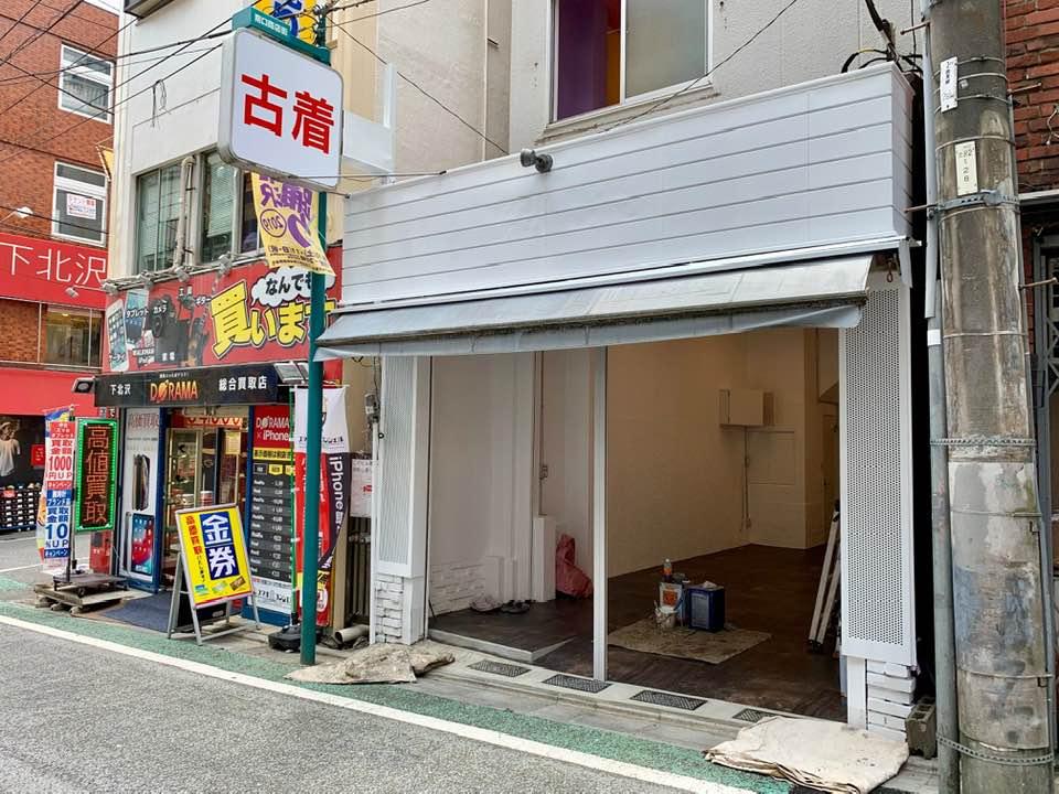 「PENNY LANE」南口商店街沿いの店舗跡を改装、古着屋に