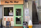 パイと相性抜群!「Tiny Pie Shop」にソフトクリーム登場