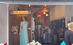 南口商店街に「プチコション」の新店舗がオープン