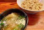 「麺と未来」夏真っ盛りの新メニュー、つけめん登場!