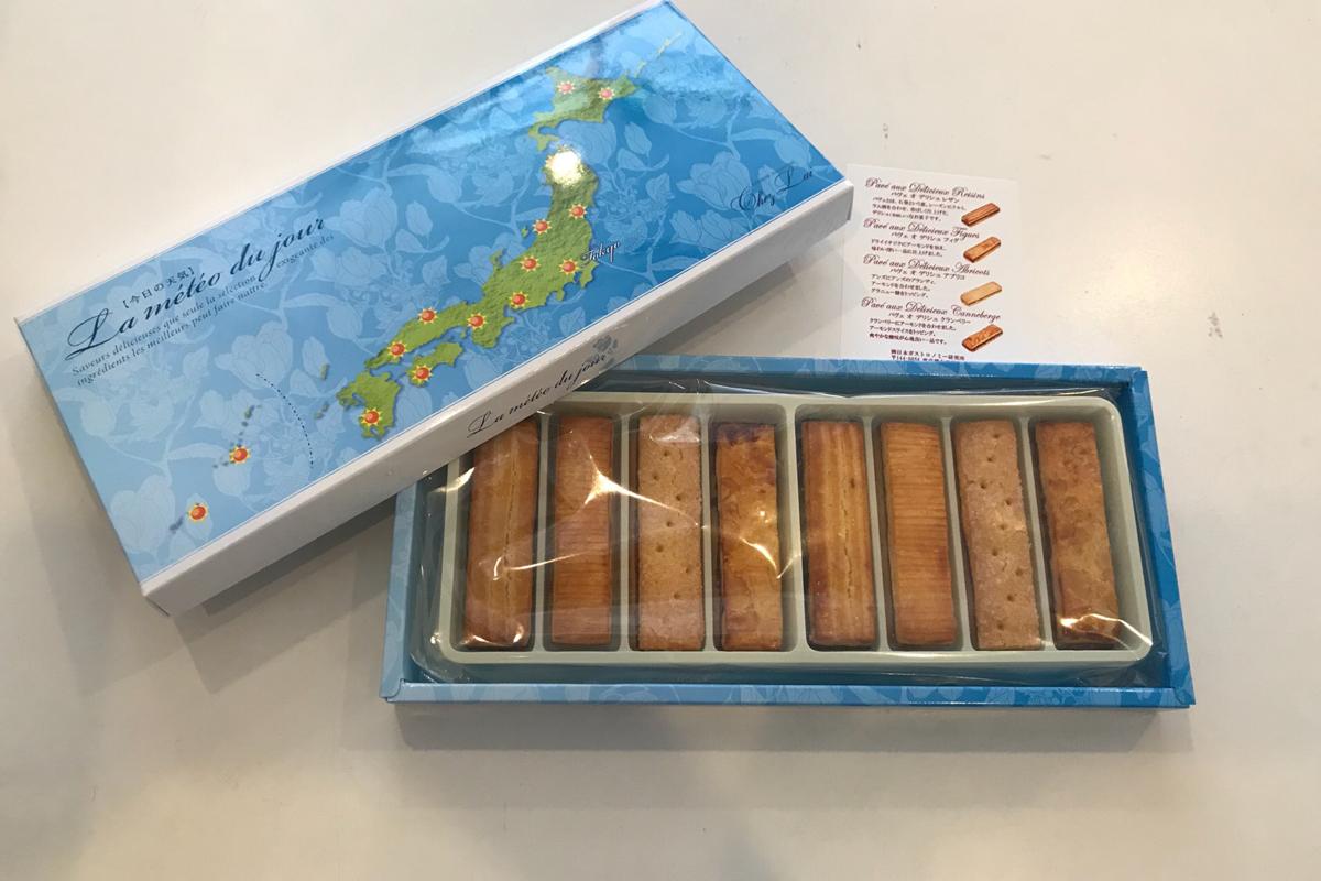 焼き菓子、パンの有名店「シェ・リュイ」の差し入れを頂きました。