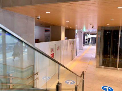 コンビニ、パン屋など……下北沢駅構内の店舗が開店準備中