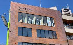 駅から一番近いライブハウス?「SHIMOKITA FRONT」の全容が徐々に明らかに