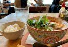 焼肉は、米と食べなきゃ意味がない!「TORERO」11/17グランドオープン