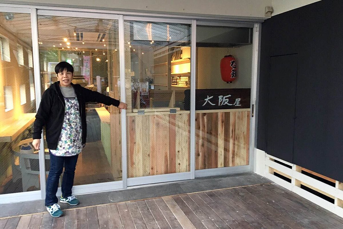【速報】大阪屋、明日から復活!