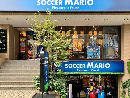 早いもの勝ち!「サッカーマリオ」閉店セール中