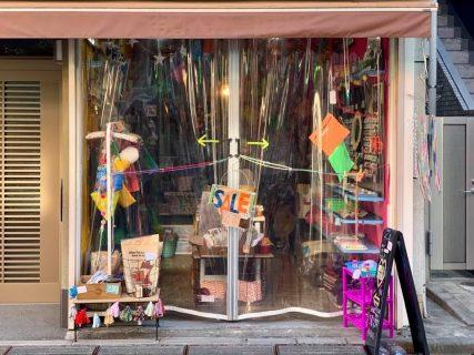一番街の雑貨店「HUB BUB」12月22日で閉店