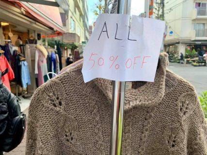 王将近くの古着店「DIG OUT」12/29をもって閉店
