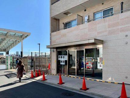 謎解きイベントの新店舗が2月中旬オープン!場所は駅徒歩1分未満