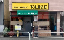 梅宮辰夫も愛した老舗レストラン「VARIE」が3/1閉店