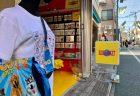 中華、タイ……アジアン雑貨ならおまかせ!「RIRI MARKET」
