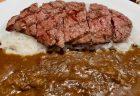 昼から肉が食べたーい!下北沢ビーフランチMAP(2020年3月版)