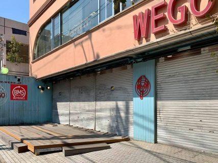 土日の営業中止、当面休業……下北沢にもコロナ恐慌の気配?
