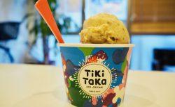 猿田彦珈琲のアイスクリームを食べてみた!