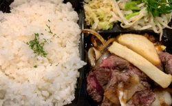 肉の旨味が濃厚!「RAINBOW cafe, dining & bar」の焼肉弁当